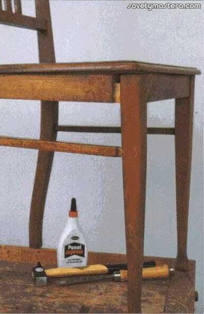 Как сделать порчу в домашних условиях фото 590